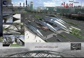 Transfer Center of Seoul Stati