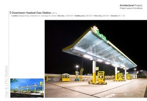 Gwacheon Haetsal Gas Station
